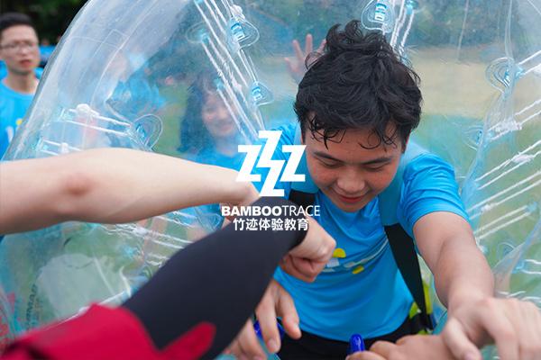 武汉企业趣味运动